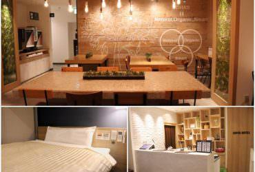 【日本東北十和田住宿推薦】十和田Super hotel(超級飯店)住宿介紹