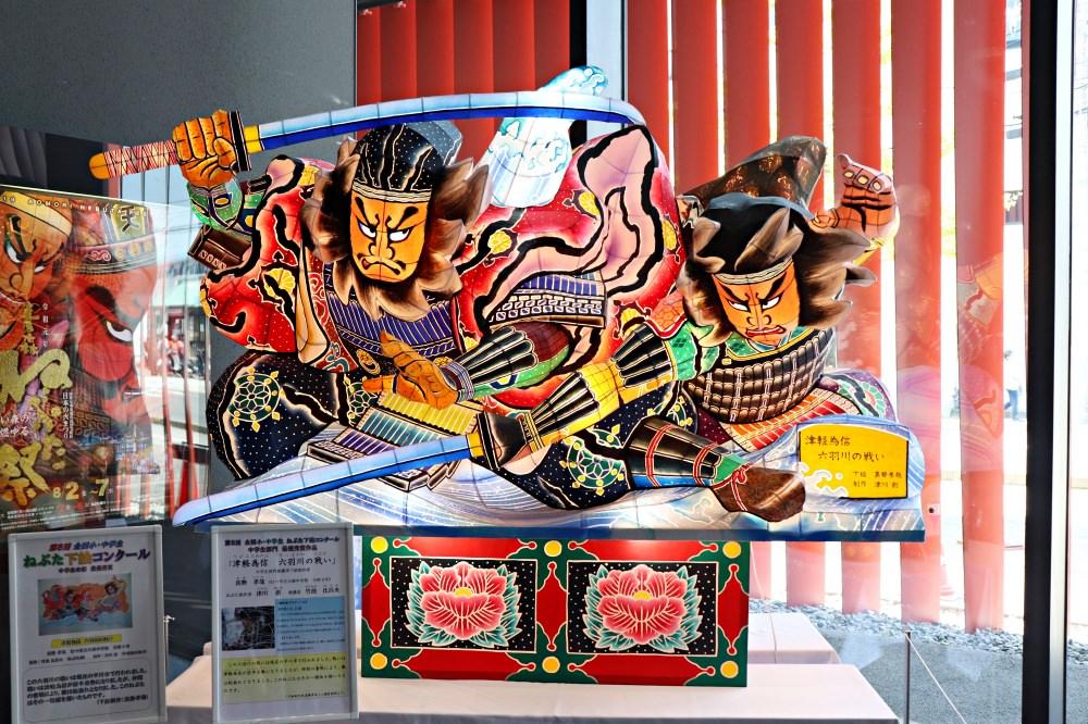 【日本東北青森必逛】青森睡魔之家WARASSE,來看超華麗山車!