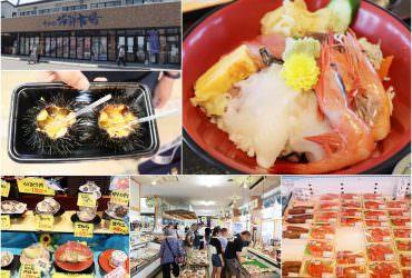 東北山形旅遊必去 酒田海鮮市場吃超新鮮海鮮吃海膽!
